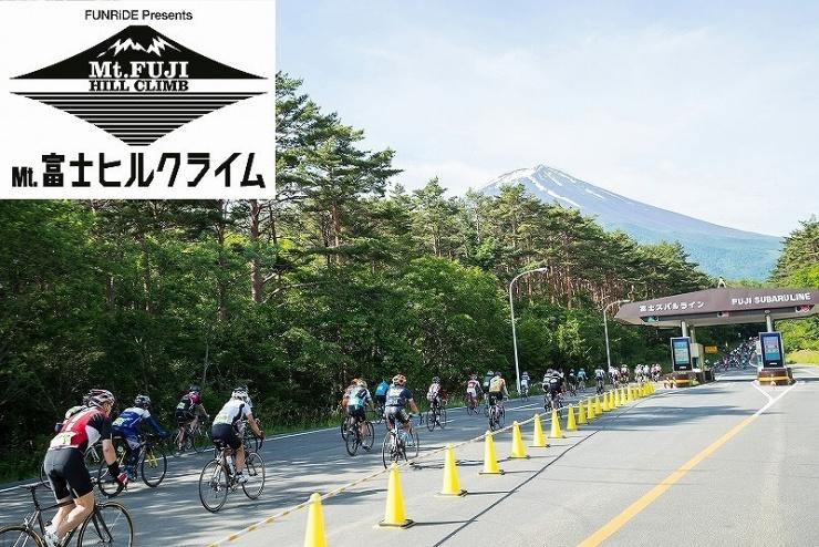 第16回Mt.富士ヒルクライム駐車券 販売
