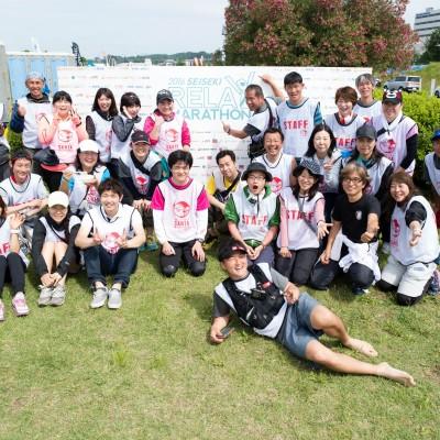 第4回聖蹟桜ヶ丘リレーマラソン〜ボランティア〜