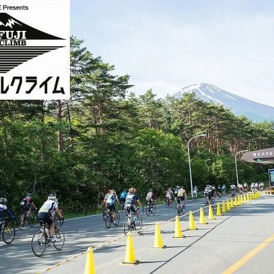 第15回Mt.富士ヒルクライム駐車券 販売