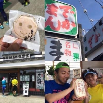 旧東海道散策!!和菓子屋巡りラン 初心者も安心♪