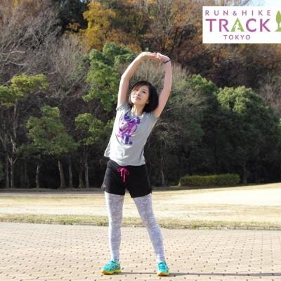 【3ヶ月プロジェクト】フルマラソン完走練...