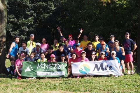 Mrc野川公園ジャングルランMTG