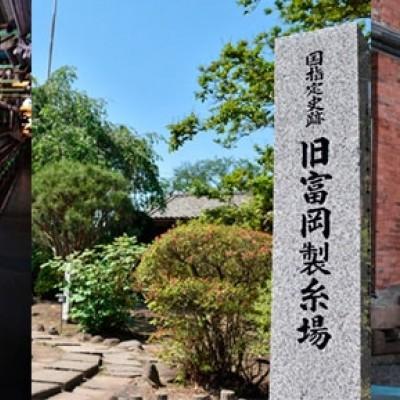 群馬初開催 ~富岡世界遺産とローカルフード巡り~ 「走ろうにっぽん」ロゲイニング