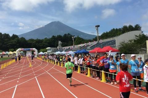 第23回ランナーズ24時間リレーマラソンin富士北麓公園(寝袋、テントレンタル受付)