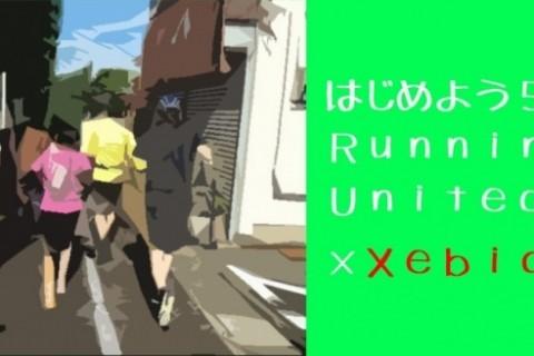 湘南国際完走PJ シューズアドバイザーがレクチャー!! ゼビオRU定期ラン平塚