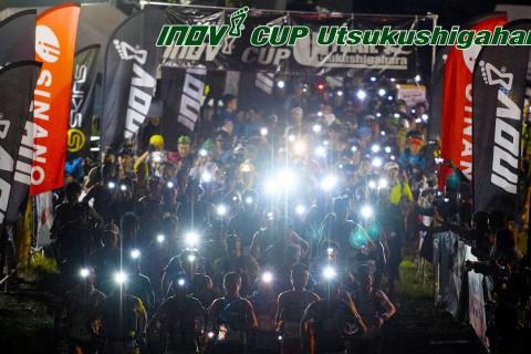 inov-8 CUP 第7回美ヶ原トレイルランセミナー No.3