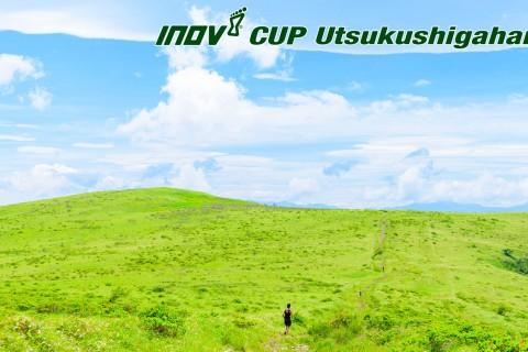 inov-8 CUP 第7回美ヶ原トレイルランセミナー No.2