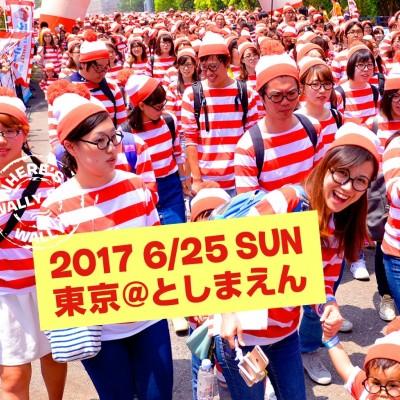 【6月25日@としまえん】ウォーリーラン東京大会ボランティア募集!