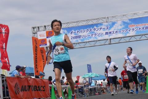 ランナーズ24時間リレーマラソン in 舞洲大会(レイトエントリー6月11日(日)まで延長します。)