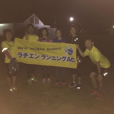 【3月定例夜】ラチエンランニングAC練習会  インターバル(200×10)