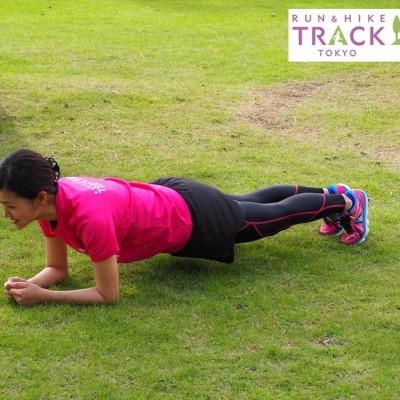 フルマラソンのタイムを10分縮める体幹トレーニング@皇居