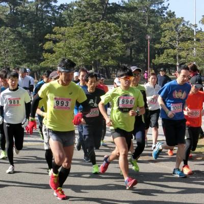 第8回浜寺公園ふれあいマラソン