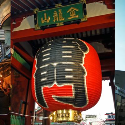 東京・下町の新旧名所を巡ろう!「走ろうにっぽん」 EAST TOKYOロゲイニング