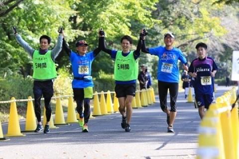 栃木30Kフルマラソン完走講習会【栃木30K参加者枠】
