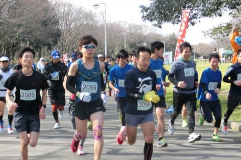 第9回大泉緑地ふれあいマラソン