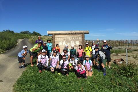 2017 山の日マラニック in 四国西予ジオパーク