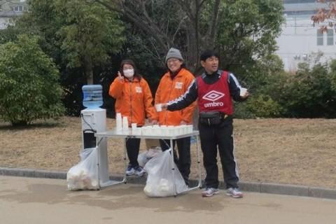 大泉緑地ナイトラン ボランティアスタッフ募集