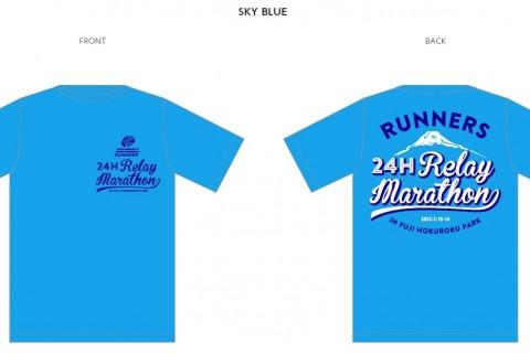 第23回ランナーズ24時間リレーマラソンin富士北麓公園(大会限定Tシャツ販売)