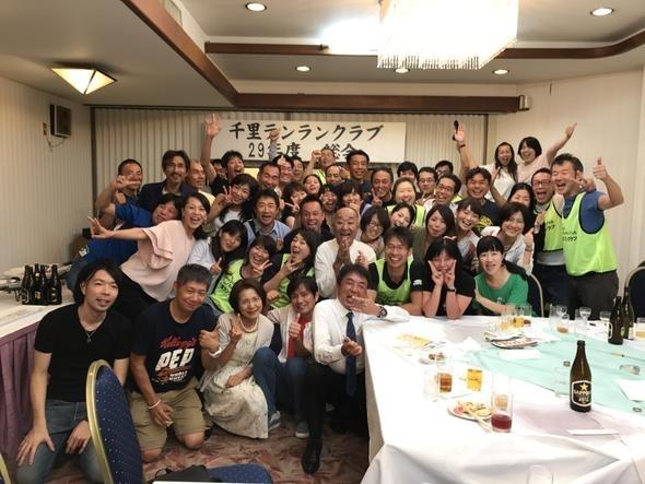 (大阪)服部緑地公園近郊にお住まいの方、千里ランランクラブで一緒に走りませんか?
