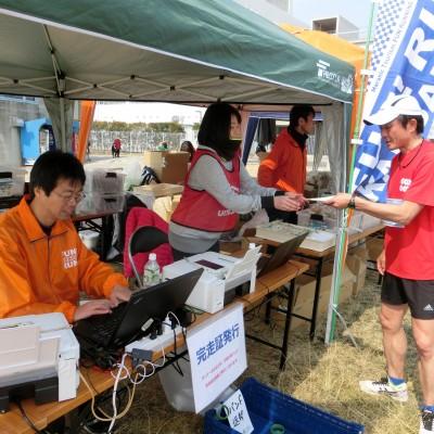 ボランティア募集! 第1回蜻蛉池公園ふれあいマラソン