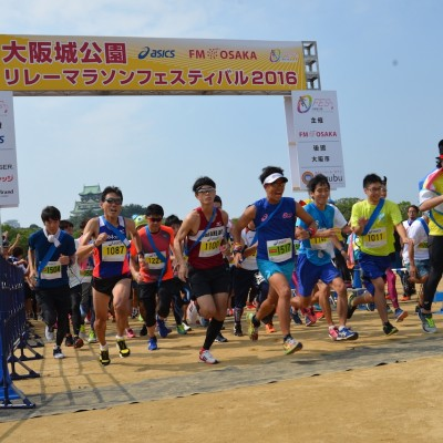 大阪城公園リレーマラソンフェスティバル2017ボランティア募集!