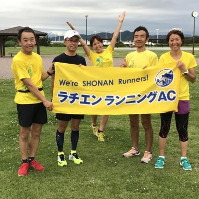 【1月定例休日】ラチエンランニングAC練習会 3kmタイムトライアル