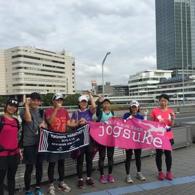 横浜マラソン2017コース試走会