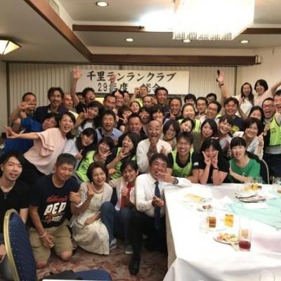 【コピー登録】(大阪)服部緑地公園近郊にお住まいの方、千里ランランクラブで一緒に走りませんか?