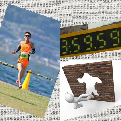 【通期生】フルマラソン「サブ4...