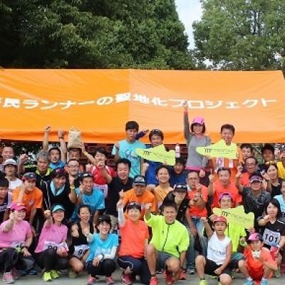 MEDIFOAM 第3回川内チャレンジ × かすマラ大学
