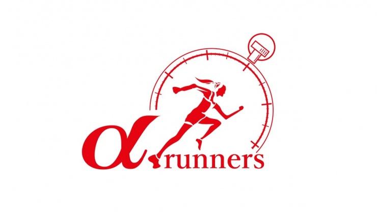 陸上クラブ「αランナーズ」 短距離走から長距離走までメンバー募集