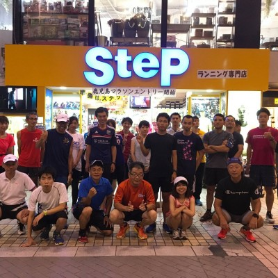 第20回 鹿児島市民ランニング練習会
