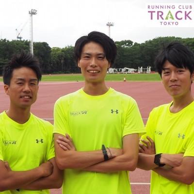 【1年間プロジェクト】目指せサブ3.25!練習会@代々木公園 織田フィールド