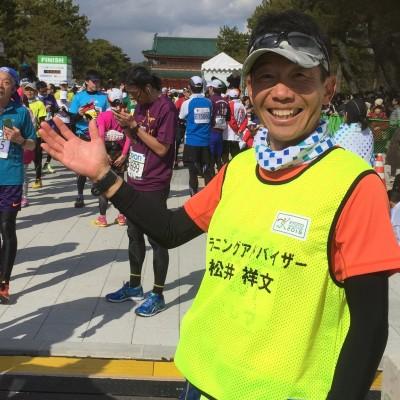 【京都マラソン2018攻略アドバイス】 ランニングアドバイザーによるトレーニング実践編(2)