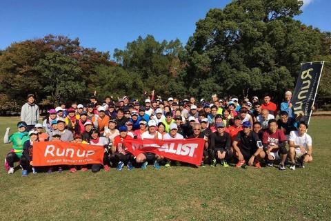 フルマラソン完走トレーニング「平和公園2時間走!」