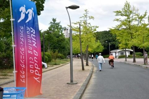 2/18(日) 30km走(4時間走)マラソン練習会