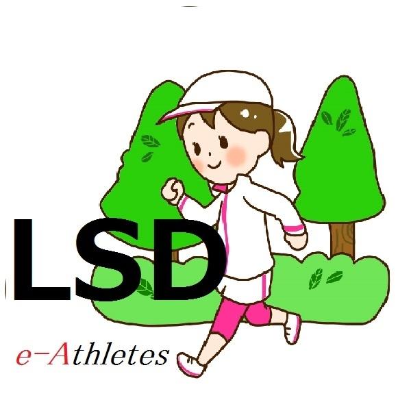 【e-Athletes】<プレミアム・LSDメンバーズ>募集!