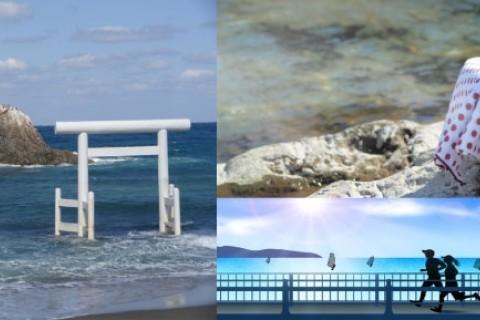 【福岡開催】ゴールは温泉!「走ろうにっぽん」糸島マラニック
