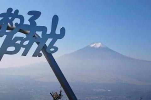 【レイトエントリー】第4回富士吉田杓子山パノラマトレイルラン