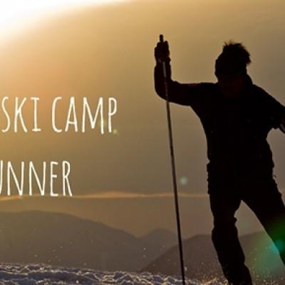 クロカンスキーキャンプ Ska...