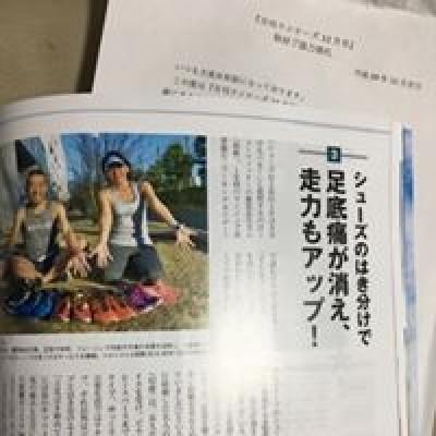 ランナーズでも履き分け特集で掲載!