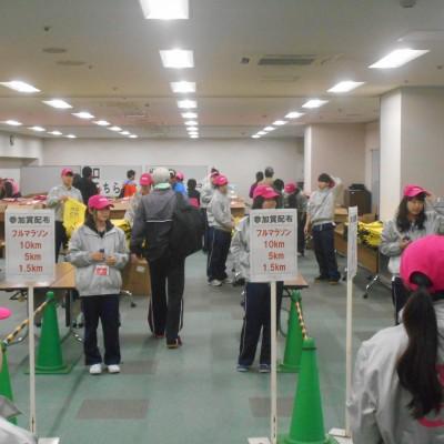 第6回前橋・渋川シティマラソン ボランティア募集