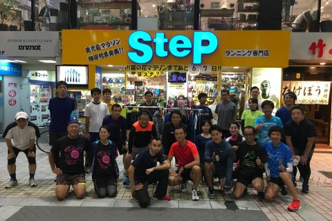 第30回 鹿児島市民ランニング練習会