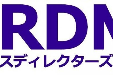 2019ジャパンレースディレクターズミーティング(2019JRDM)