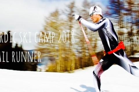 ノルディックスキーキャンプ Classical編 1 for Trail Runner