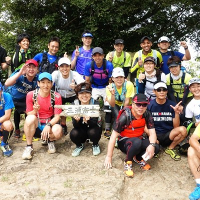 2018年の走り納めはロケーション抜群の三浦半島へ!初級者向けトレイルランニングツアー(神奈川県)