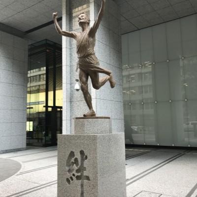 箱根駅伝完全走破プロジェクト!...