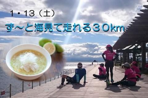 ず~と海見て走れる30km、瀬戸内『とびしま海道』 下蒲刈2周ランランラン♪