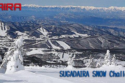 SUGADAIRA Snow Challenge