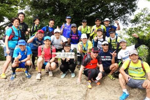 三浦半島の魅力をたっぷり満喫!初級者向けトレイルランニングツアー(神奈川県)
